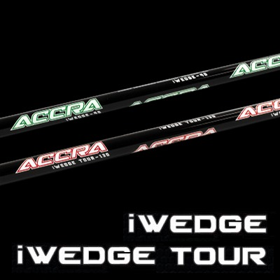 iWedge & tour